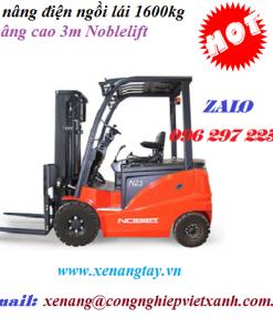 Xe nâng điện ngồi lái 1600kg nâng cao 3m Noblelift